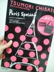 川島海荷 公式ブログ/ファッションブック 画像1