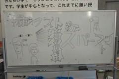 川島海荷 公式ブログ/昨日… 画像2