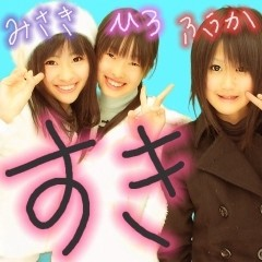長島実咲 公式ブログ/大阪参上 画像1