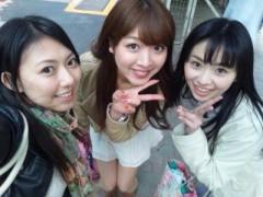 長島実咲 公式ブログ/楽しかった1日 画像2