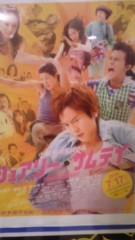 長島実咲 公式ブログ/映画へレッツ 画像1