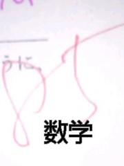長島実咲 公式ブログ/私の夏休みは… 画像2