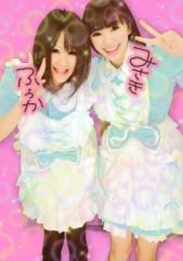 長島実咲 公式ブログ/メイドコスプレ 画像1