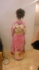 長島実咲 公式ブログ/私の姉初公開 画像1