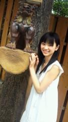 長島実咲 公式ブログ/OKINAWA 画像3