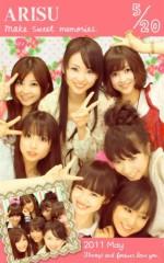 長島実咲 公式ブログ/スイパラ終了後 画像1
