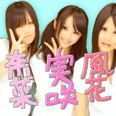 長島実咲 公式ブログ/1学期終了 画像2