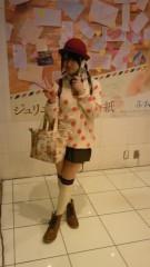 長島実咲 公式ブログ/morning こーる 画像2