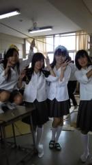 長島実咲 公式ブログ/クラス楽しいな 画像1