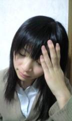 長島実咲 公式ブログ/お姉様ご帰還 画像1
