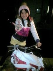 長島実咲 公式ブログ/やってしまった 画像1