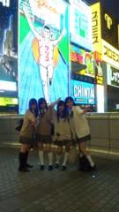 長島実咲 公式ブログ/難波略してNMB! 画像2