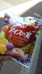 長島実咲 公式ブログ/暑い☆暑すぎる 画像1