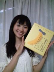長島実咲 公式ブログ/ただいまっっ 画像1
