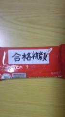 長島実咲 公式ブログ/Kitkat事件発生 画像1