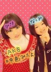 長島実咲 公式ブログ/感謝感謝(^ω^) 画像1