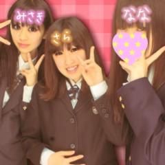 長島実咲 公式ブログ/待ちに待った 画像1