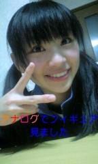 長島実咲 公式ブログ/フィギュアッ 画像1