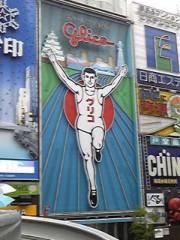長島実咲 公式ブログ/関西は雨雨 画像1