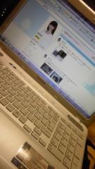 長島実咲 公式ブログ/よっしゃゃあ 画像1