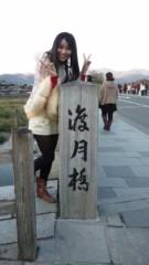 長島実咲 公式ブログ/あ〜らしやま〜 画像1