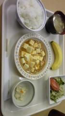長島実咲 公式ブログ/さぁ〜てとっ 画像1