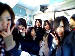 長島実咲 公式ブログ/報告です(^O^)! 画像1