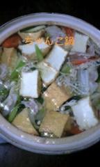 長島実咲 公式ブログ/ちゃんこ鍋だ 画像1