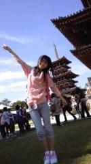 長島実咲 公式ブログ/高校初の遠足 画像1