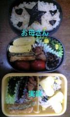 長島実咲 公式ブログ/毎日がんばろ 画像1
