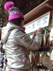 長島実咲 公式ブログ/今年初めてっ 画像1