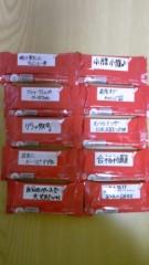長島実咲 公式ブログ/Kitkat事件発生 画像2