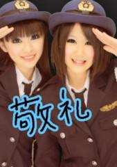長島実咲 公式ブログ/警察コスプレ 画像1
