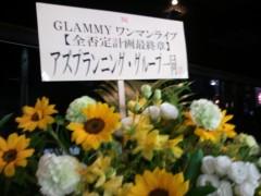 ゆーいち(GLAMMY) 公式ブログ/GLAMMY guitarゆーいち 画像1