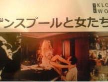 ダイアモンド☆ユカイ プライベート画像 225424
