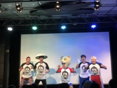 猫ひろし 公式ブログ/織田フィールド 画像1