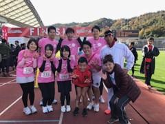 猫ひろし 公式ブログ/ひろしまリレーマラソン 画像1