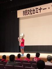 猫ひろし 公式ブログ/ネコザムービー 下関 上映会 画像1