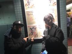 猫ひろし 公式ブログ/芝居観劇!感激! 画像1