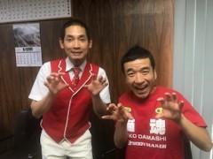 猫ひろし 公式ブログ/今日のニャンコ 画像1