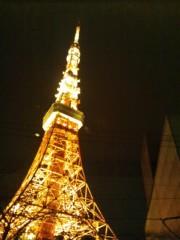 三島ゆたか 公式ブログ/タワー、輝く。 画像1