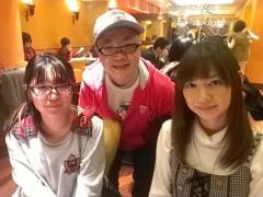 三島ゆたか 公式ブログ/ニューフェイス! 画像1