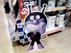 門田由貴子 公式ブログ/彼は「優秀」か?  画像1