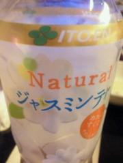 金籐清花  公式ブログ/特別な幸せ 画像3