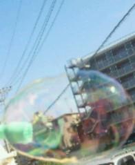 金籐清花  公式ブログ/モコモコ 画像1