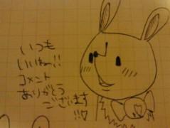 金籐清花  公式ブログ/my Name is 画像2