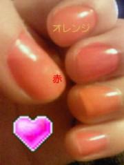 金籐清花  公式ブログ/幸せくばり 画像1