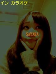 金籐清花  公式ブログ/ コメント返しです(*´∀`*)♪ 画像1