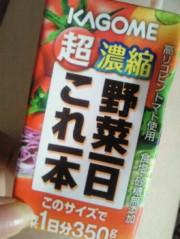 金籐清花  公式ブログ/ドキワクo(^-^)o 画像1