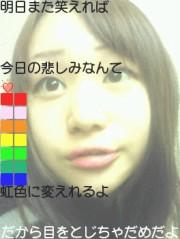 金籐清花  公式ブログ/お鍋の中身 画像3
